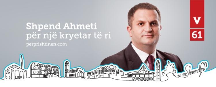 web-per-prishtinen-banner