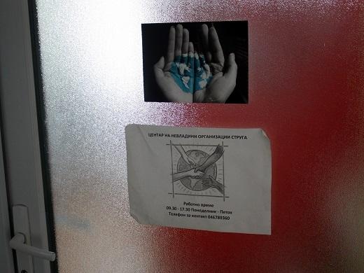 Locked door of the NGO Centre in Struga