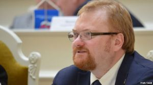 "Vitaly Milonov says his group will monitor ""human rights abuses by the Islamic-Albanian occupiers, the Turkish fascists, and send information in a timely fashion to Russia, the Russian Orthodox Church, and international public organizations."""