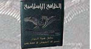 Kosovo Albanian passport equipped with the Caliphate