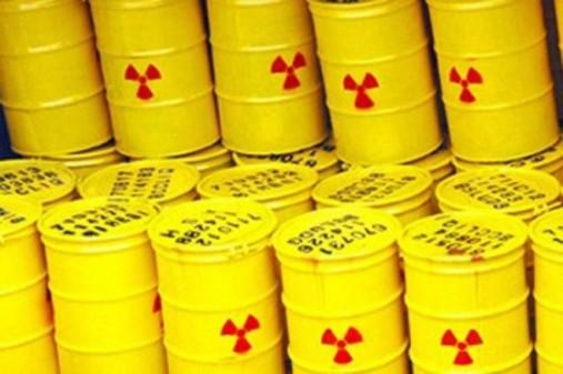 mbeturinat-nukleare-659x439
